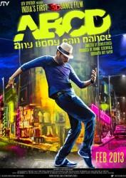 Все могут танцевать(2013)