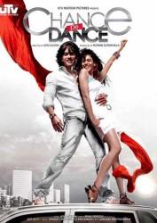 Танцуй ради шанса(2010)