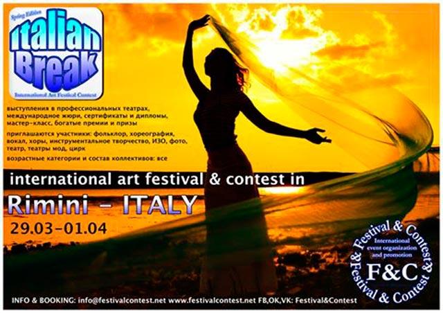 italian_break