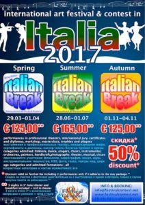 ITALIAN BREAK